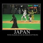 japan awesome baseball shit